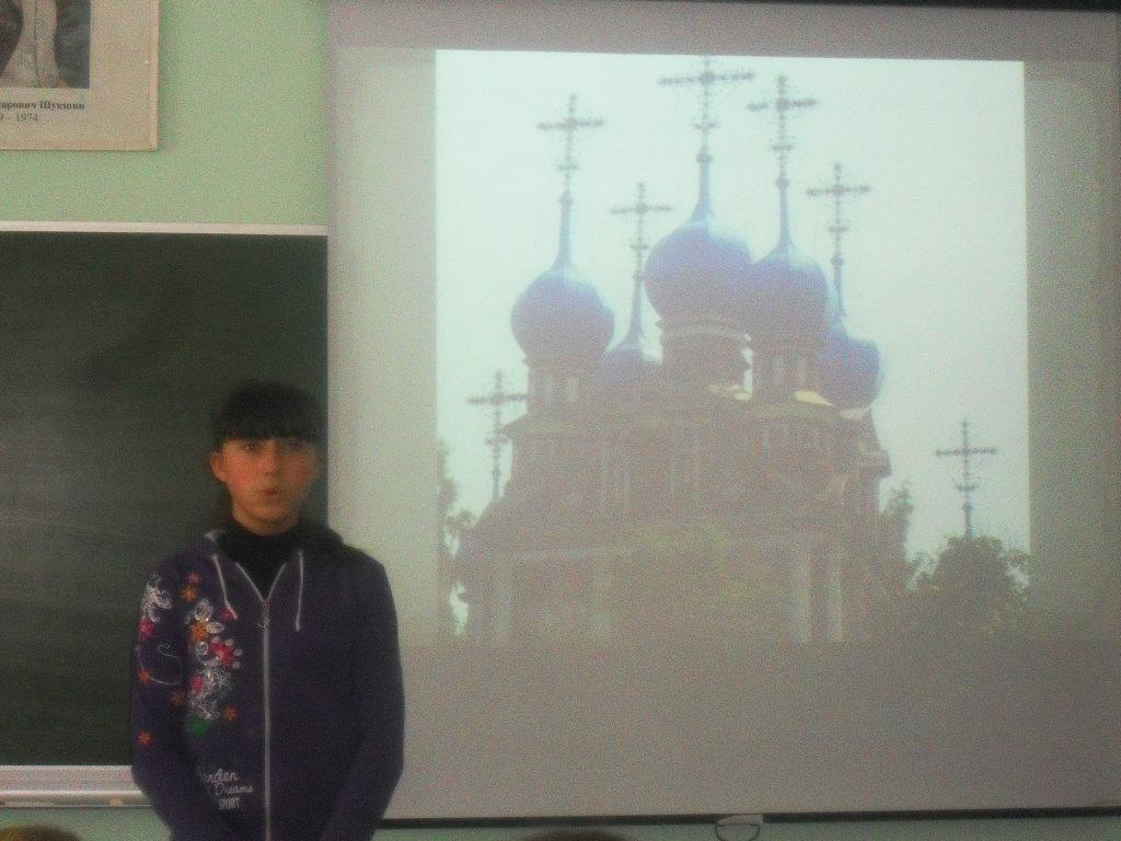 Конкурс чтецов родина моя россия